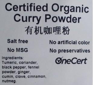 health paradise organic curry powder on thrivelowcarb.com